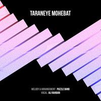 Ali Rahbari - 'Taraneye Mohabbat (Puzzle Band Radio Edit)'