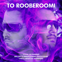 Ali Rahbari - 'To Rooberoomi (Puzzle Band Radio Edit)'