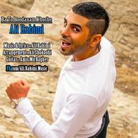 Ali Rahimi - 'Ba To Boodanam Khoshe'