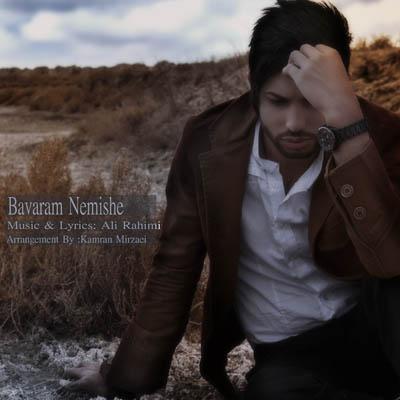 Ali Rahimi - 'Bavaram Nemishe'