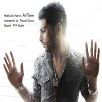 Ali Rahimi - 'Zajram Nade'