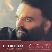 Alireza Assar - 'Nafas'
