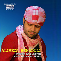 Alireza Bohlouli - 'Eshghe Bi Andazeh'