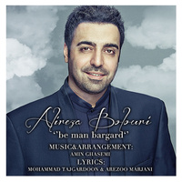 Alireza Bolouri - 'Be Man Bargard'