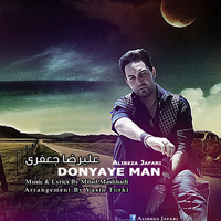 Alireza Jafari - 'Donyaye Man'