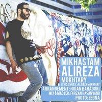 Alireza Mokhtary - 'Mikhastam'