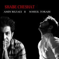 Amin Rezaei - 'Shabe Cheshat (Ft Soheil Torabi)'