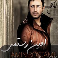 Amin Rostami - 'Bi Hava'
