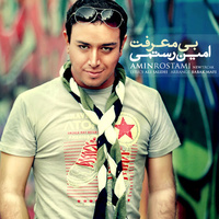 Amin Rostami - 'Bi Marefat'