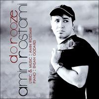 Amin Rostami - 'Do Rooze'