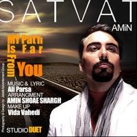 Amin Satvat - Raham Az To Dooreh