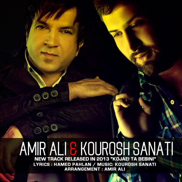 Amir Ali Facebook Amir Ali 'kojaei ta Bebini