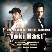 Amir Ali Zamanian & Mehran Abbasi - 'Yeki Hast'