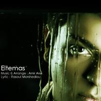Amir Ares - 'Eltemas'
