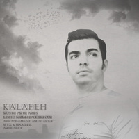 Amir Ares - 'Kalafeh'