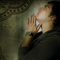 Amir Ares - 'Madar'