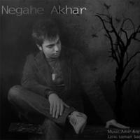 Amir Ares - 'Negahe Akhare'