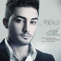 Amir Bahman - 'Tamanaye Akhar'