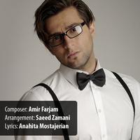 Amir Farjam - 'Donyaye Royayi'