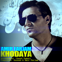 Amir Farjam - 'Khodaya'