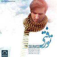 Amir Farjam - 'To Rafti'