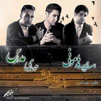 Amir & Hamid Hamooni - 'Sookhtamo Sakhtam (Ft Mehdi Modarres)'