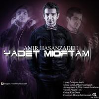 Amir Hassanzadeh - 'Yadet Mioftam'