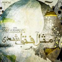 Amir Hossein - 'Mese Aftab Shodi (Ft AmirAli Sniff)'