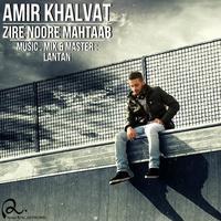 Amir Hossein - 'Zire Noore Mahtab'