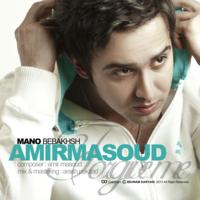 Amir Masoud - 'Mano Bebakhsh'