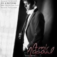 Amir Masoud - 'Messe Nafas Shabe Delvapasi'