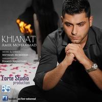 Amir Mohammad - 'Khianat'
