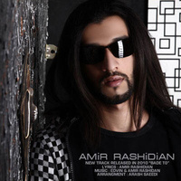 Amir Rashidian - 'Bade To'