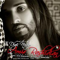 Amir Rashidian - 'Tou Dige Nisti'