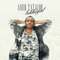Amir Tataloo - 'Bikhiyal'