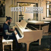 Amir Tataloo - 'Dooset Nadaram'