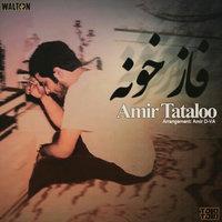 Amir Tataloo - 'Faaze Khoone'