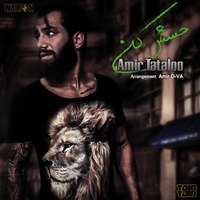Amir Tataloo - 'Hessesh Kon'