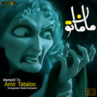 Amir Tataloo - 'Mamane To'