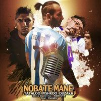 Amir Tataloo - 'Nobate Mane'