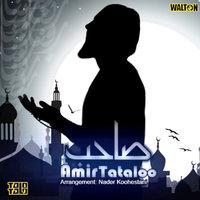 Amir Tataloo - 'Saheb'