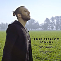 Amir Tataloo - 'Taadol (Guitar Version)'