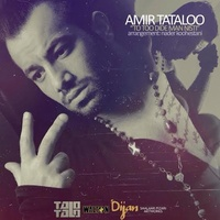 Amir Tataloo - 'To Too Dide Man Nisti'