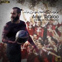 Amir Tataloo - 'Too Koocheye Ma Ham Aroosi Mishe'