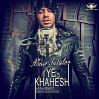Amir Tataloo - 'Ye Khahesh'