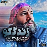Amir Tataloo - 'Zendegi Koo'