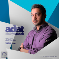 Amir Yeganeh - 'Adat'