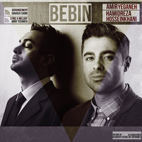 Amir Yeganeh & Hamidreza Hosseinkhani - 'Bebin'