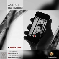 Amirali Bahadori - 'Filme Kootah'