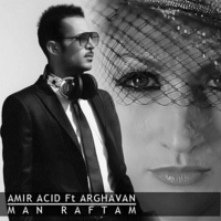 Amirhossein Zolghadri - 'Man Raftam (Ft Arghavan)'